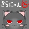 wassery_harp userpic