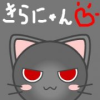 wassery_harp: 28