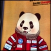 china_tian_tian userpic