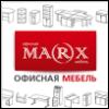 Офисная мебель МАРКС