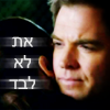 Tony/Ziva (Not Alone)
