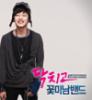kim_min_seok userpic
