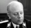 папаша мюллер