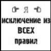nevalyashka_su userpic