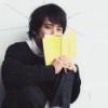 rio sora: behind book
