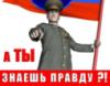 terroritto userpic