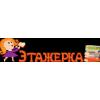etagerka_book userpic
