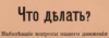 hotuser1881