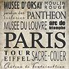 Париж. надпись