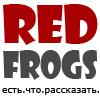 RedFrogs.ru