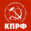 КПРФ, Самара, Советский райком