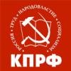 КПРФ, Самара, Железнодорожный райком