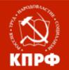 КПРФ, Самара, Самарский райком
