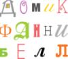 domikfunnybell userpic
