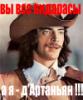 дартаньян