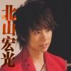 Naruse-san