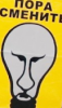 andreevski userpic