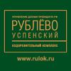 rulok userpic