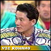 Vic Romano