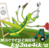 ky3ne4ik_in
