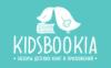 kidsbooks, kidsbookia