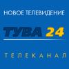 телеканал «Тува 24», Республика Тыва, СМИ
