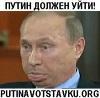 a clown, Putin