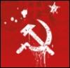 КПРФ, коммунизм, самара