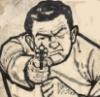 tactical userpic