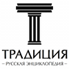 лого, Традиция, 2013