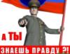pravda_vybory userpic