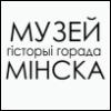МГГМ - white