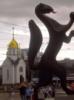 Мебель в Новосибирске. Галущака, дом-2: pic#121310728