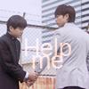 さっちゃん: {カケラ} Dramas - 助けてください