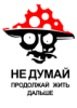 muhomorra userpic