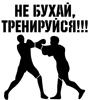 new_life_cn_ru userpic