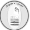 лого фестиваля