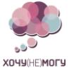 hochunemogu userpic