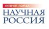 scientificrussi userpic