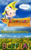 veselinka_toys userpic