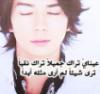 nado_chan