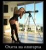 lelik-bolika.blogspot.com