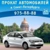spb_prokat_avto