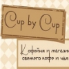 cup_by_cup userpic