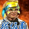 Tsuka-chan