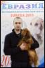 roman_gunchenko userpic