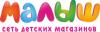 malyish_russia userpic