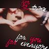 さっちゃん: {仁} Ai to me