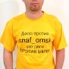 snaf_omsk, снаф