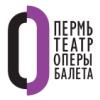 perm_opera